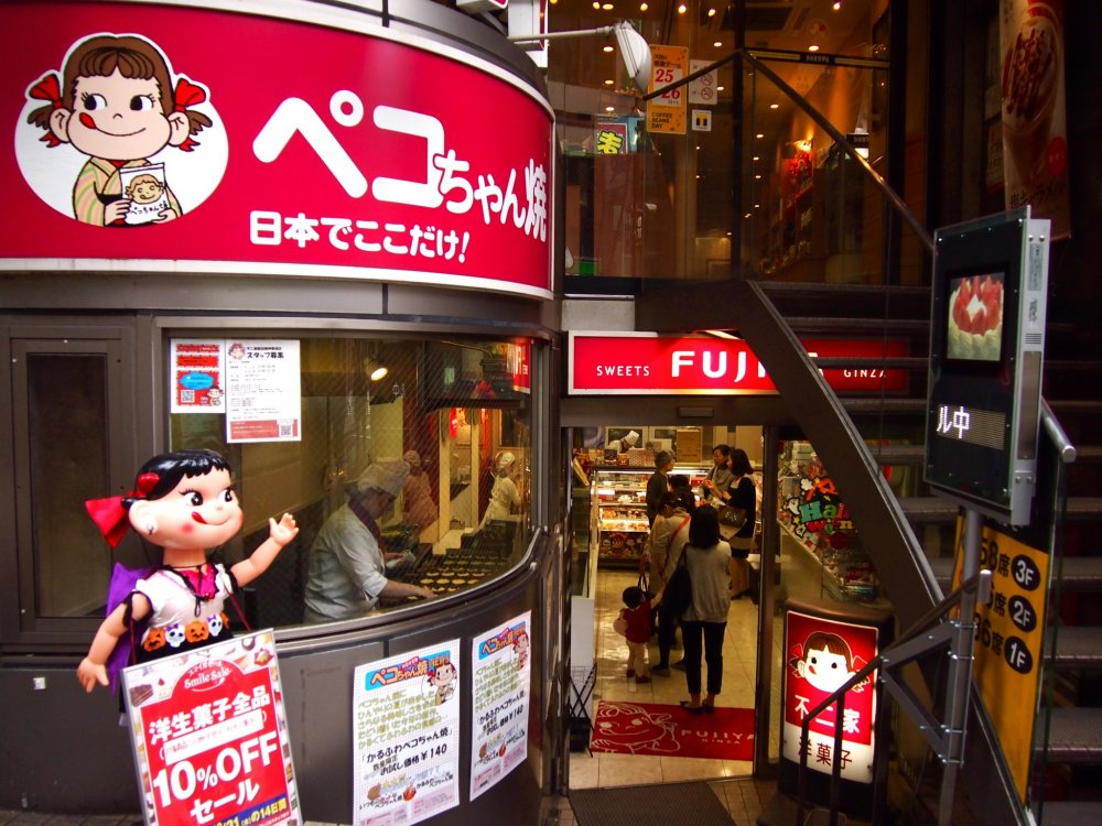 A highlight of my walk was having a hot Pekko-chan yaki from this shop! It's sold exclusively at Kagurazaka.