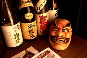 Come face to face with Noh and imbibe the sake of the samurai at Shishin Machiya in the backstreets of Karasuma Oike