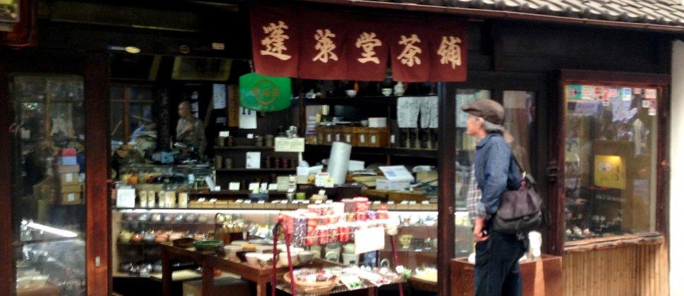 Horaido's Tea Shop in Teramachi