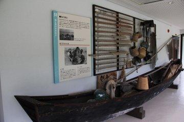 Oku Yanbaru No Sato Museum