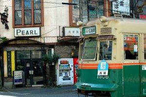Retro Kissaten Coffee Shop Pearl