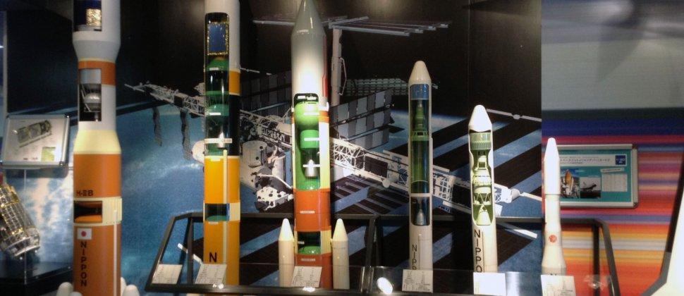 Kakuda Space Center