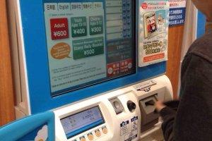 ก่อนเข้าไปข้างใน Doraemon Wakuwaku Sky Park ต้องซื้อตั๋วผ่านเครื่องขายตั๋วอัตโนมัติก่อน แล้วจึงนำตั๋วไปให้พนักงานหน้าทางเข้า