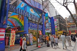 As of 2015, Doctor Fish is located inside the China Square building at Yokohama Chinatown, closest to Zenrin Gate.