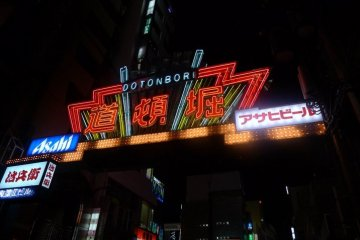Dotonbori Shopping Arcade