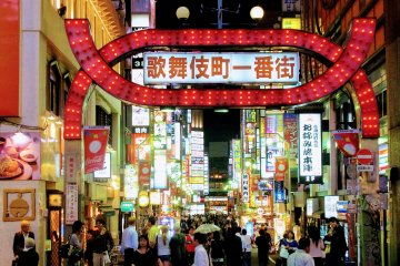 Shinjuku Evening Walking Tour