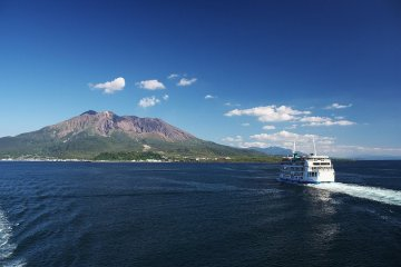 Sakurajima Shore Excursion