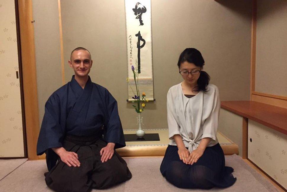 Tea Ceremony Workshop