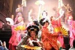 Oiran and Geisha Show