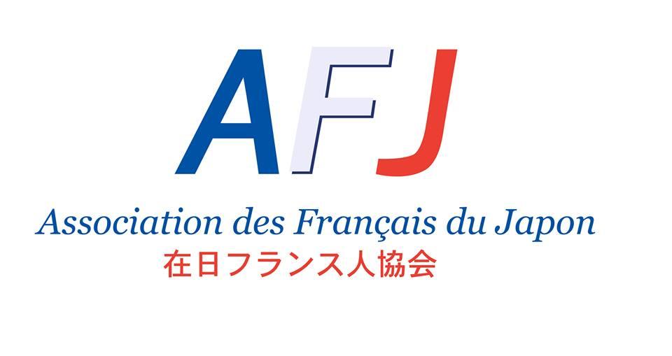 L'Association des Français du Japon