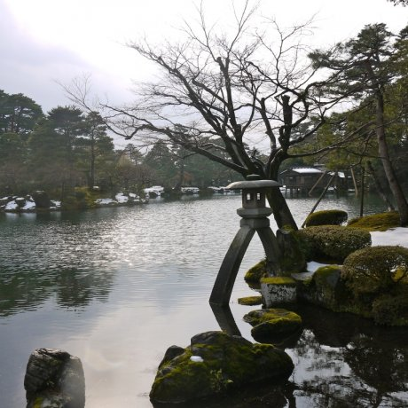 Kenrokuen: A Park for Winter's End