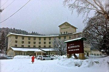 โรงแรม Zao Shiki