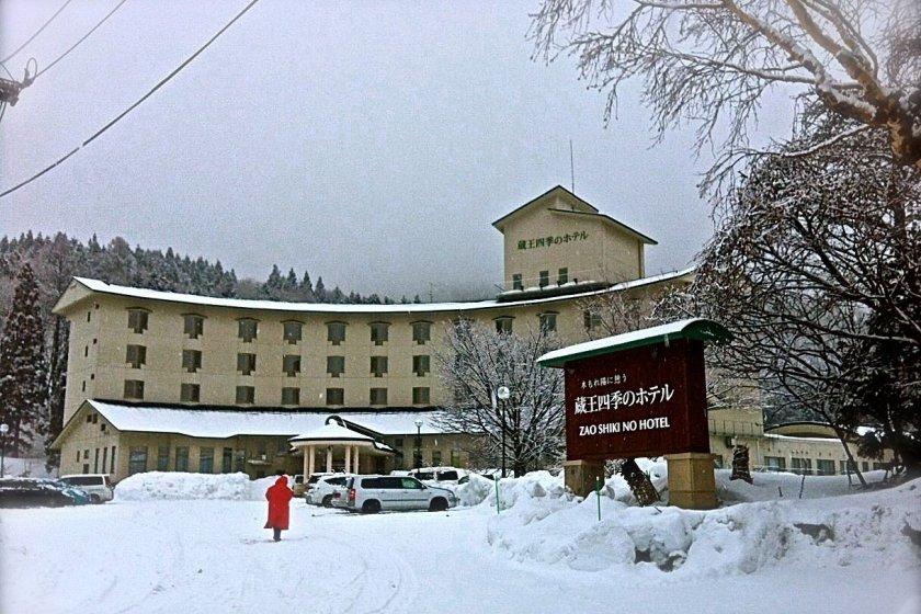 โรงแรม Zao Shiki no Hotel ท่ามกลางหิมะในปลายฤดูหนาว