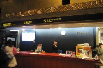 <p>Tickets can be bought at the ticket booth</p>