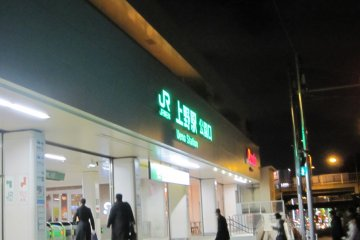 <p>The hall is just across the street from JR Ueno Station</p>