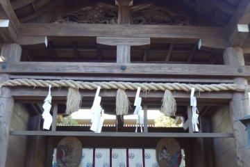 Okutsu-no-miya Shrine.