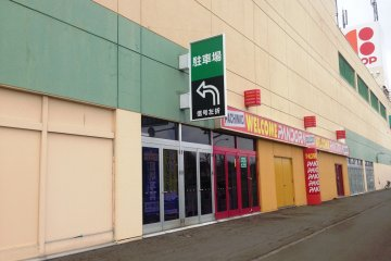 <p>The Co-op markets at Kitahiroshima has plenty of free parking and is on the road between the Airport and the City and places like Otaru and Niseko.</p>