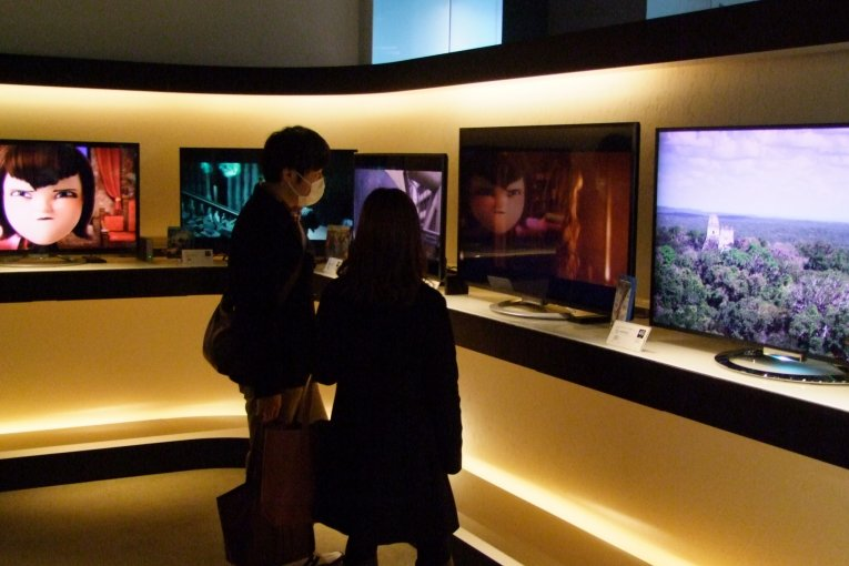 Sony Flagship Store and Showroom