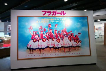 <p>A huge picture of the Hula Girls, the number one attraction at the Hawaiians theme park, greets visitors to the museum.&nbsp;</p>