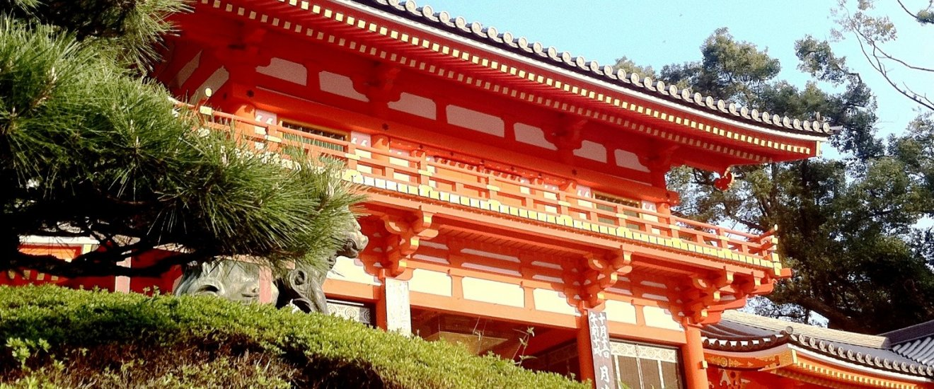 Yasaka Shrine is located in the Gion District of Kyoto