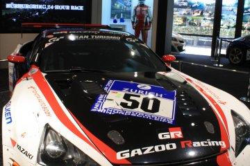 <p>A real racing car</p>