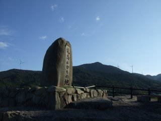 坂本龍馬ゆかりの広場の石碑