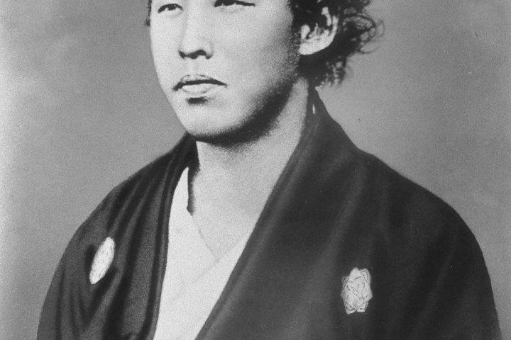 Searching for Ryoma Sakamoto