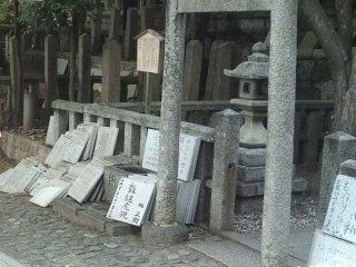 료마의 묘지 문. 약간 황량해 보인다