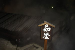野沢の源泉「麻釜」が街のあちこちに / One of the hot spring sources