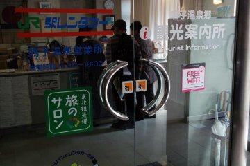 <p>The tourist information center can point out local hot spots.</p>
