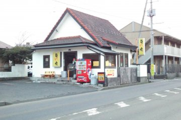 <p>One of the many ramen places in the Ochiai area - this is Menkui.&nbsp;</p>