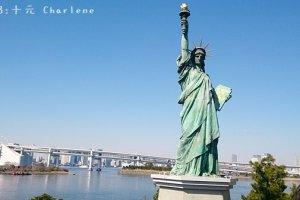 台場自由女神像