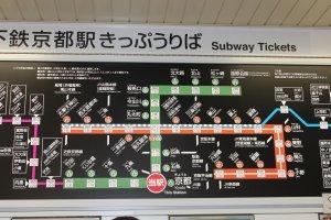 京都市街部に在る主要な観光スポットはほぼこの地下鉄でカバーできる