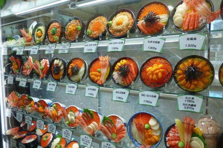 ตลาดเช้าที่ฮาโกดาเตะ