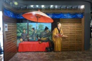 โซนแรกสุดของพิพิธภัณฑ์