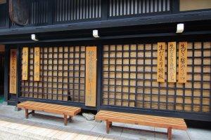 """""""เดินเล่นและนั่งพัก"""" ดื่มด่ำกับศิลปะการจัดเรียงไม้โดยช่างฝีมือญี่ปุ่น"""