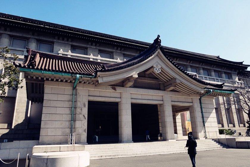 อาคารหลักอาคาร Heiseikan