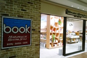 BOOK Marunouchi Reading Style ร้านหนังสือเท่ๆ ที่มีร้านขายของ ZAKKA กระจุกกระจิกจิปาถะ และคาเฟ่เก๋ๆ อยู่ภายในที่เดียวกัน