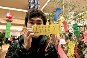 เขียนภาษาไทยบนอังกฤษลงชื่อภาษาจีนเทพญี่ปุ่นจะอ่านออกไหมนะ