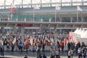 Suzuka Circuit entranceway.