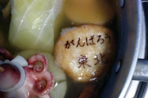 "Next to the mini octopus is a fish cake with ""Ganbaro Tohoku"" written on it to encourage citizens to keep fighting for a better life since the tsunami and earthquake that hit in 2011."