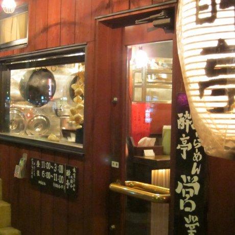 YoiTei Ramen Restaurant, Yokohama
