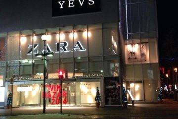 <p>Shop ZARA จกแจ่งในสไตล์เรียบง่ายแต่ดูดีมีเอกลักษณ์</p>