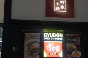 ที่นี่มีร้านข้าวหน้าเนื้อGyodon รวมทั้งร้านสะดวกซื้ออื่นๆเปิดบริการ 24 ชั่วโมงรองรับนักท่องเที่ยวครับ