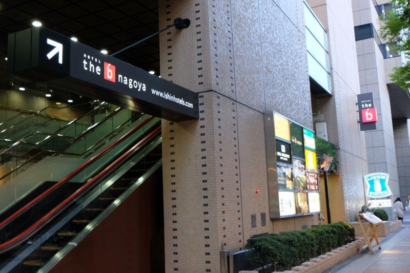 <p>the b Nagoya &ndash; only 3 minutes walk from Sakae station</p>