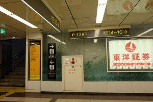 Exit No.13