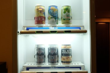 <p>Beer, coffee, exclusive nuts</p>