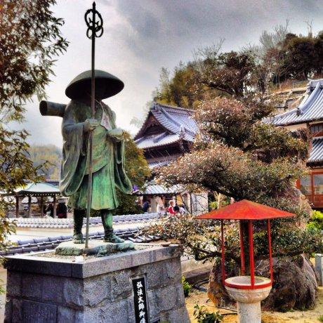 Taisan-ji Temple in Imabari