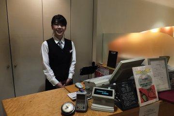 <p>Staff</p>