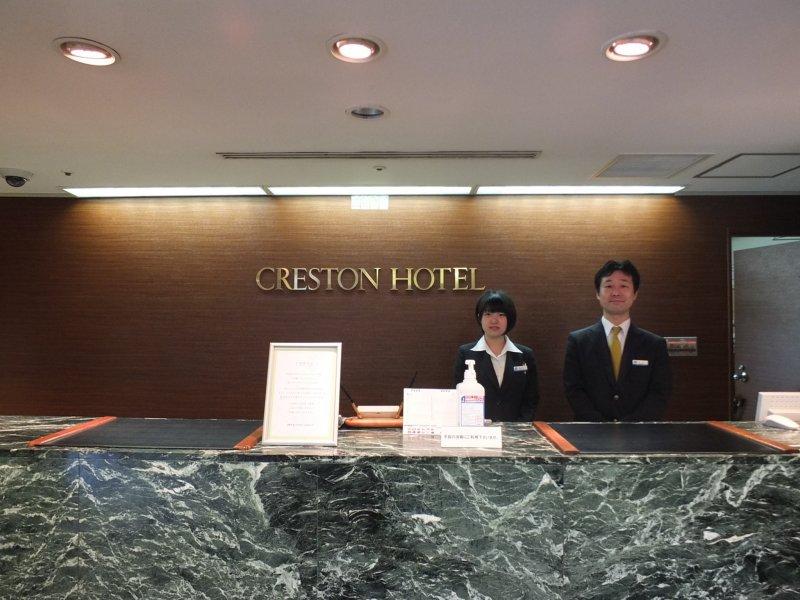 <p>The hotel front desk</p>